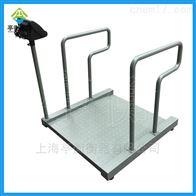 天津医疗轮椅称厂家,体重透析秤带扶手