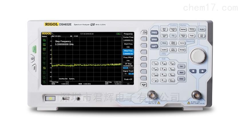 普源精电频谱分析仪DSA832E