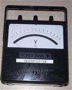YOKOGAWA電壓表2094A17-VPK-N-B-BL FS100V