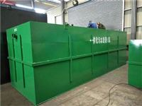 25吨/天地埋式一体化生活污水处理设备