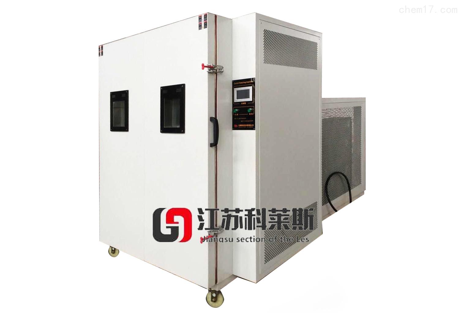 壓縮機超低速凍機廠家