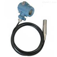 UC-2T-XH投入式液位计液位变送器