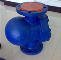 FT44H杠杆浮球式疏水閥