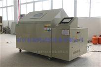 YWX/Q-010供应大型盐雾腐蚀试验箱