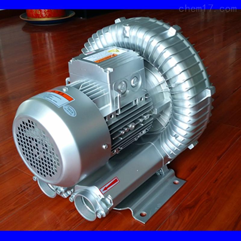 真空吸附旋涡气泵 高压鼓风机
