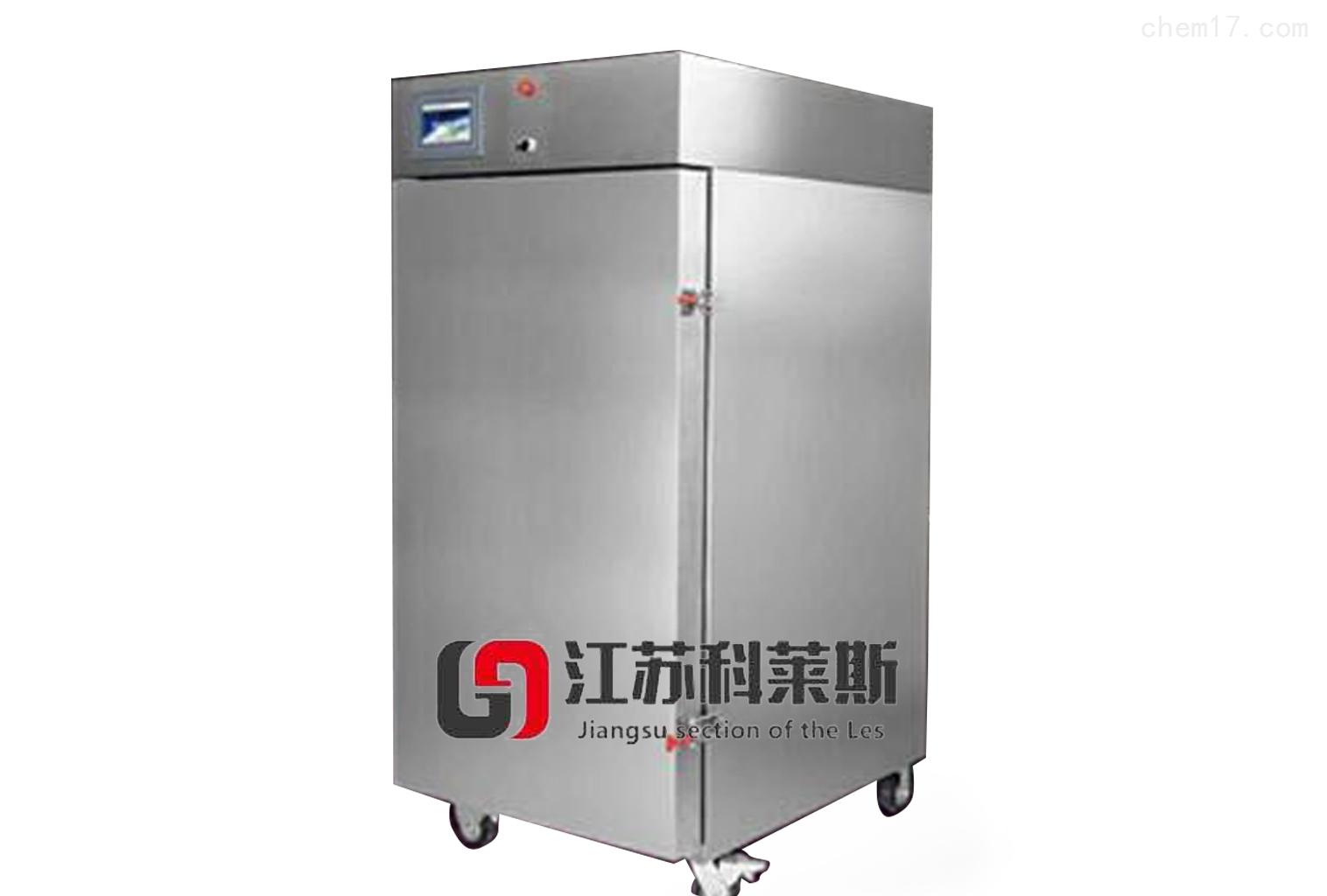 液氮冷凍裝配箱