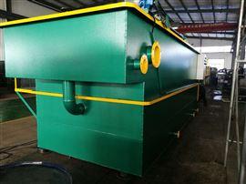 YX竖流气浮机 污水处理设备