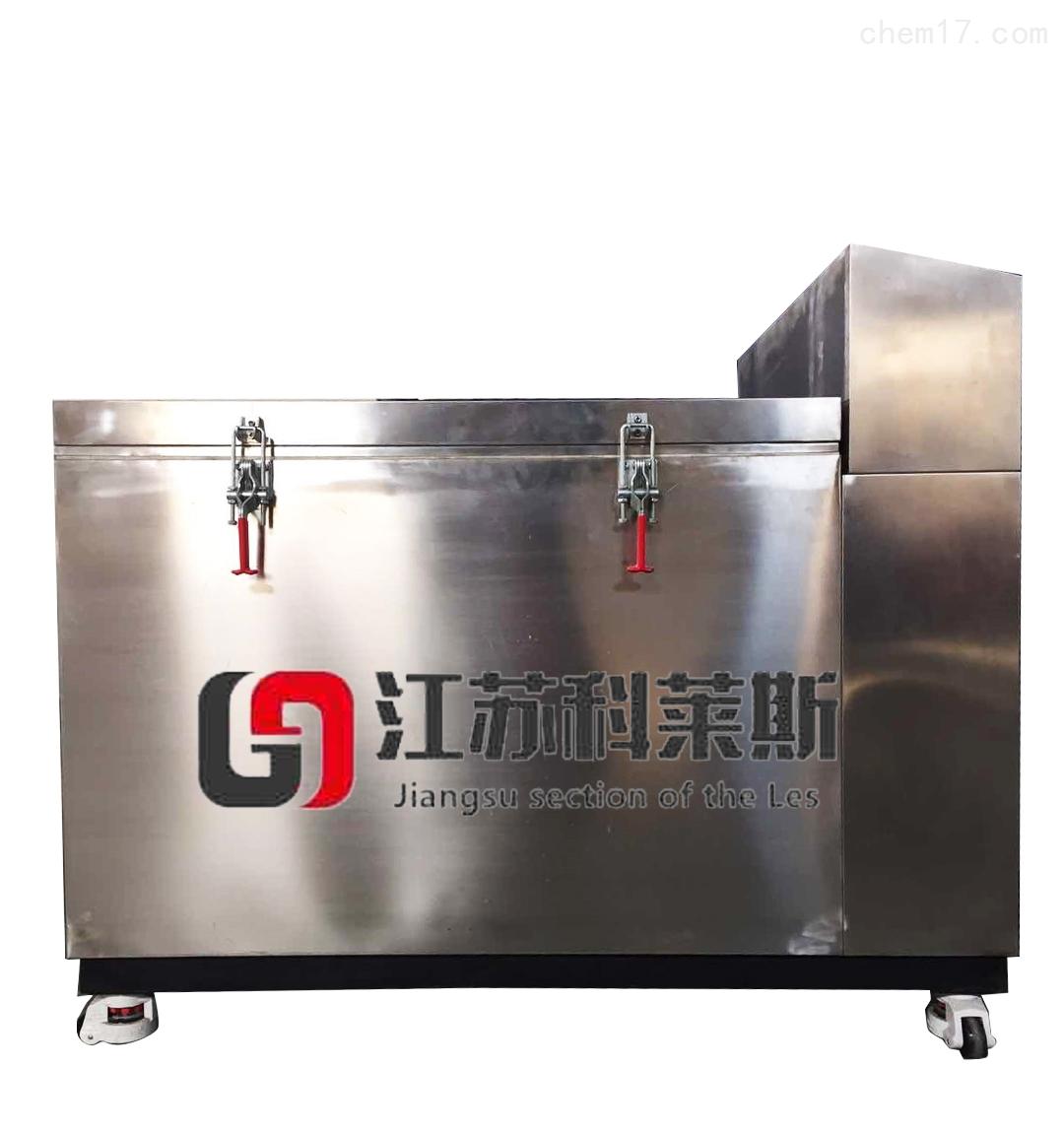 江蘇液氮低溫箱