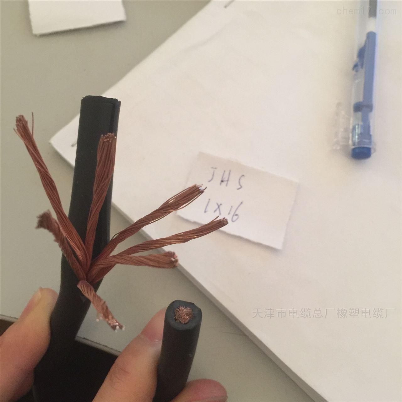 JHSP防水橡套屏蔽电缆