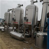 双效5吨二手双效5吨浓缩外循环蒸发器