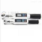 20-100N.m螺栓紧固专用数显扭力扳手