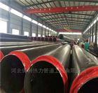 蒸汽直埋复合管销售价,直埋式保温管道工程