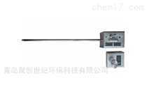 1061B型加热烟气含湿量检测器(环境监测站)
