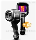 菲力尔flir具有WI-FI功能的红外热像测量仪