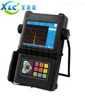 便携式数字超声波探伤仪XCUT-2820生产厂家