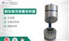 厂家直销浮游空气尘菌采样器