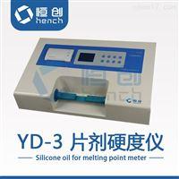 药物片剂硬度测试仪
