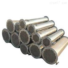 转让二手70平方列管式冷凝器8成新潍坊