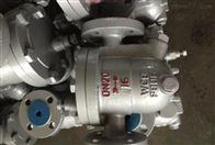 CS46H膜盒式蒸汽疏水閥