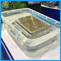 食品厂不锈钢电子秤,1.5公斤防水桌秤报价