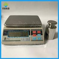20kg电子天平带232接口,精度为0.1g的天平