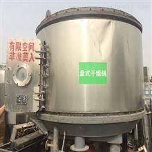 上海出售二手73.9平方盘式干燥机8成新