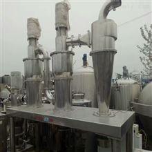 回收二手碳化硅循环管式气流磨高价