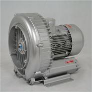 潍坊诸城蔬菜清洗机械专用高压旋涡气泵
