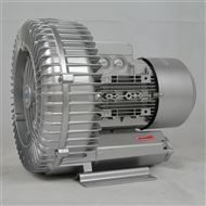 照相制版風機,4KW高壓旋渦氣泵