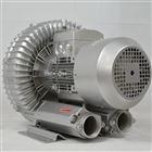 果汁灌裝機設備專用高壓風機