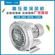 電鍍液攪拌設備專用風機