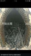 燒烤炭、果木炭、雜木炭、環保炭窯廠直銷