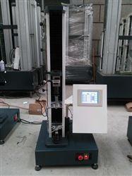 微机控制单臂500N拉力试验机