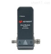電子校準件N7551A- 6.5 GHz