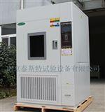 SN-900氙灯耐气候试验箱厂家