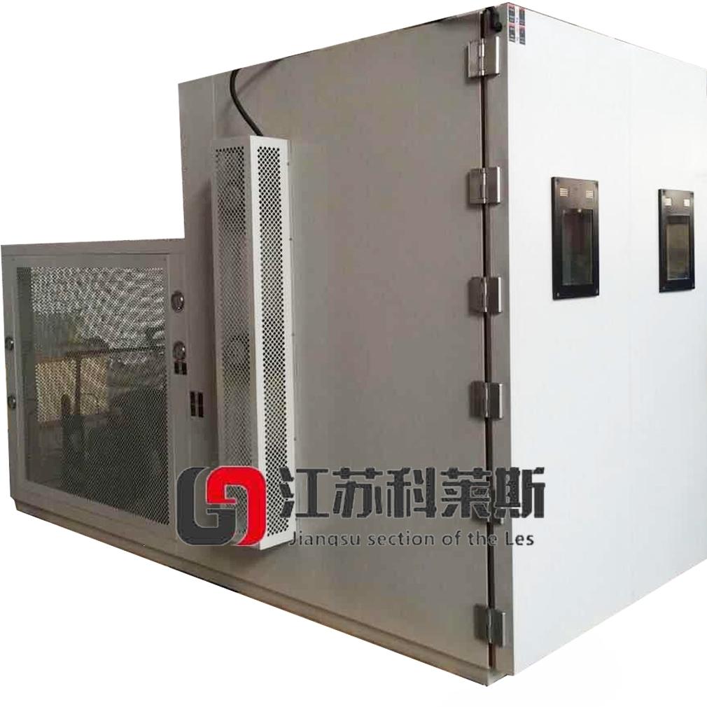 KLS/SDG-350小型壓縮機速凍機