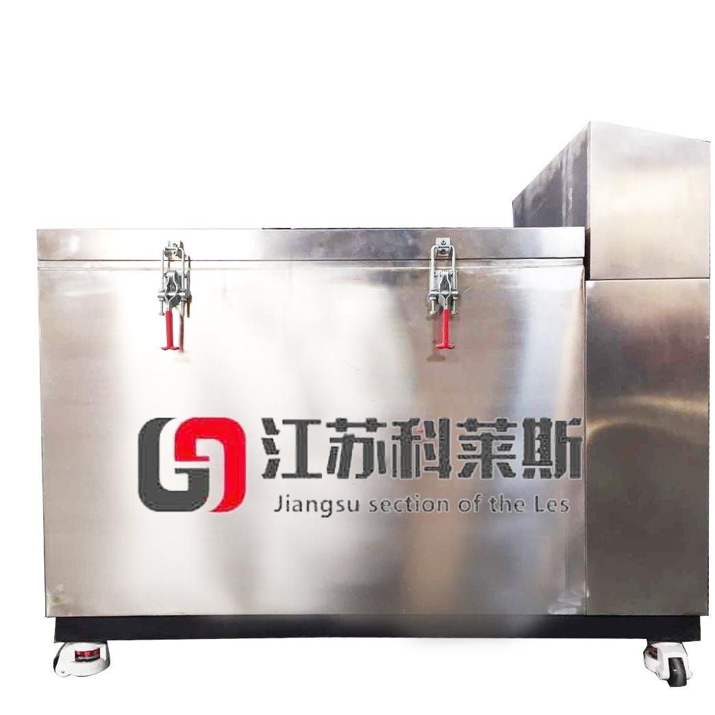 KLS/SLX-100深冷處理低溫箱生產出售
