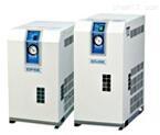 原装SMC干燥器/冷冻式详细资料