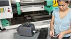伊里德代理honeywell台式打印机