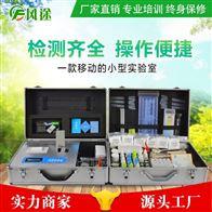 FT-FC肥料养分速测仪