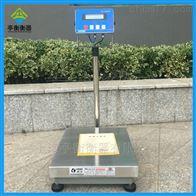 安全型称重防爆电子秤,100kg防爆台秤
