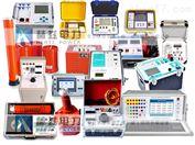 串联谐振继电保护承装修试四级试验设备租赁