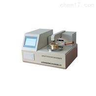 GRSPT909A闪点测试仪