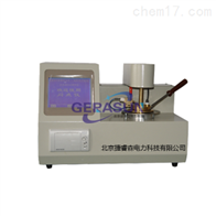 GRSPT909B-I石油产品闪点测定仪