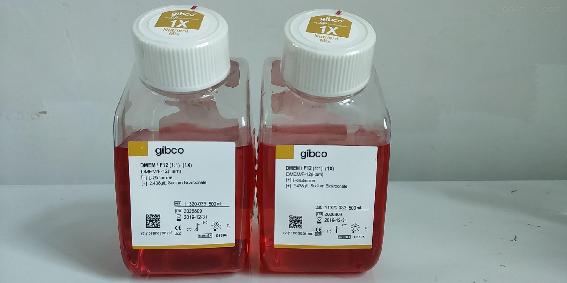 GIBCO HBSS