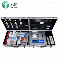 YT-ZJC土壤重金属检测设备价格