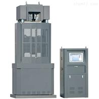 WAWD-2000B电液伺服万能试验机