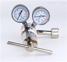 A-HH實驗室氣體減壓閥(A-HH高壓減壓器)