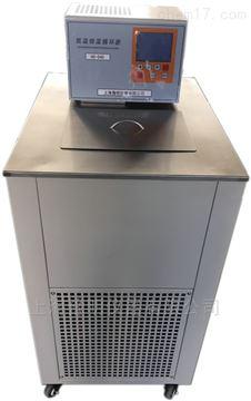 DL-4005上海低温恒温循环泵