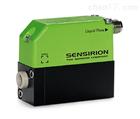 SENSIRION耐化学液体流量计LS32-1500